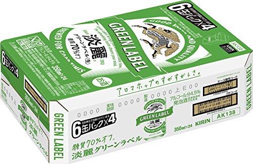 キリン 淡麗グリーンラベル 350ml×24本