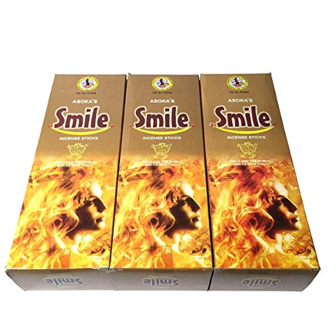 聴覚隠す震えるスマイル香スティック 3BOX(18箱) /ASOKA TRADING SMILE/インセンス/インド香 お香 [並行輸入品]