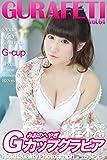 GURAFETI064「Gカップグラビア部屋着」桂木澪 GURA FETI