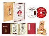 本能寺ホテル DVDスペシャル・エディション[DVD]