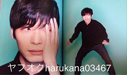 ROCKIN'ON JAPAN 2014 星野源 Crazy...