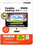 Parallels Desktop 4.0 For Mac 特別優待版