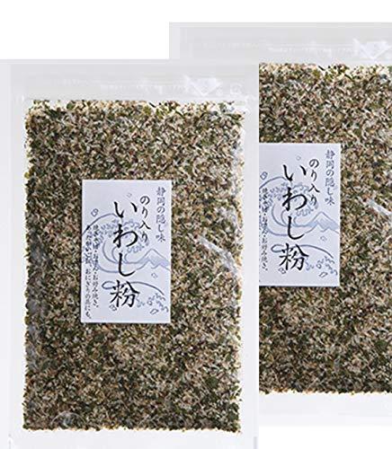 【送料込】だし粉(のり入りいわし粉) 45g×2袋 (国産・無添加)