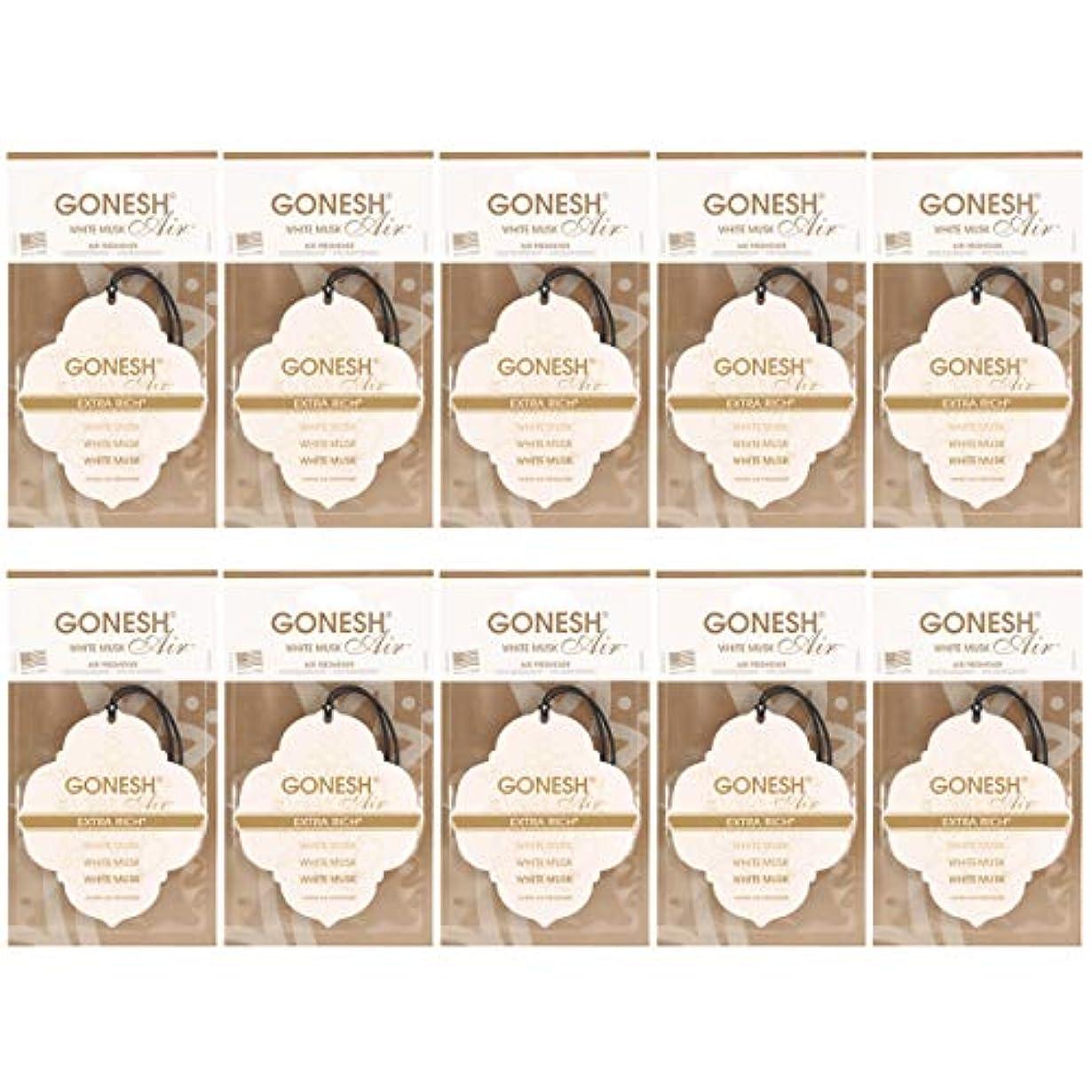 アデレード胚お茶GONESH ペーパーエアフレッシュナー ホワイトムスク 10個セット