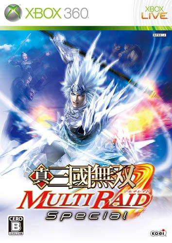 真 三國無双 MULTIRAID Special XB360