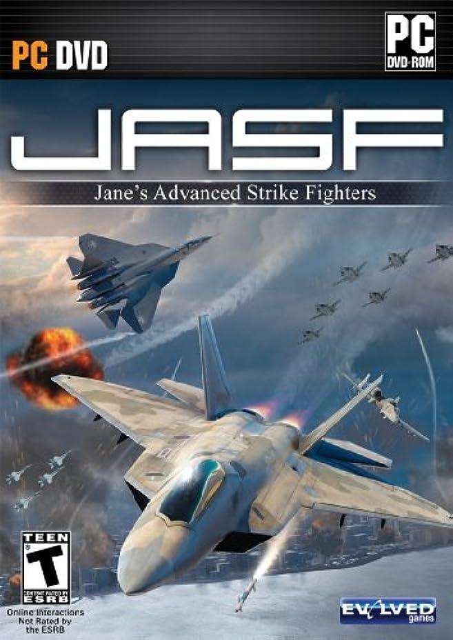 世界記録のギネスブックペックロータリーJane's Advance Strike Fighters (輸入版)