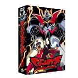 EMOTION the Best マジンカイザー complete collection[DVD]