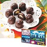 ジャカルタ マカデミアナッツ チョコレート 1箱 【インドネシア・バリ 海外土産 輸入食品 スイーツ】