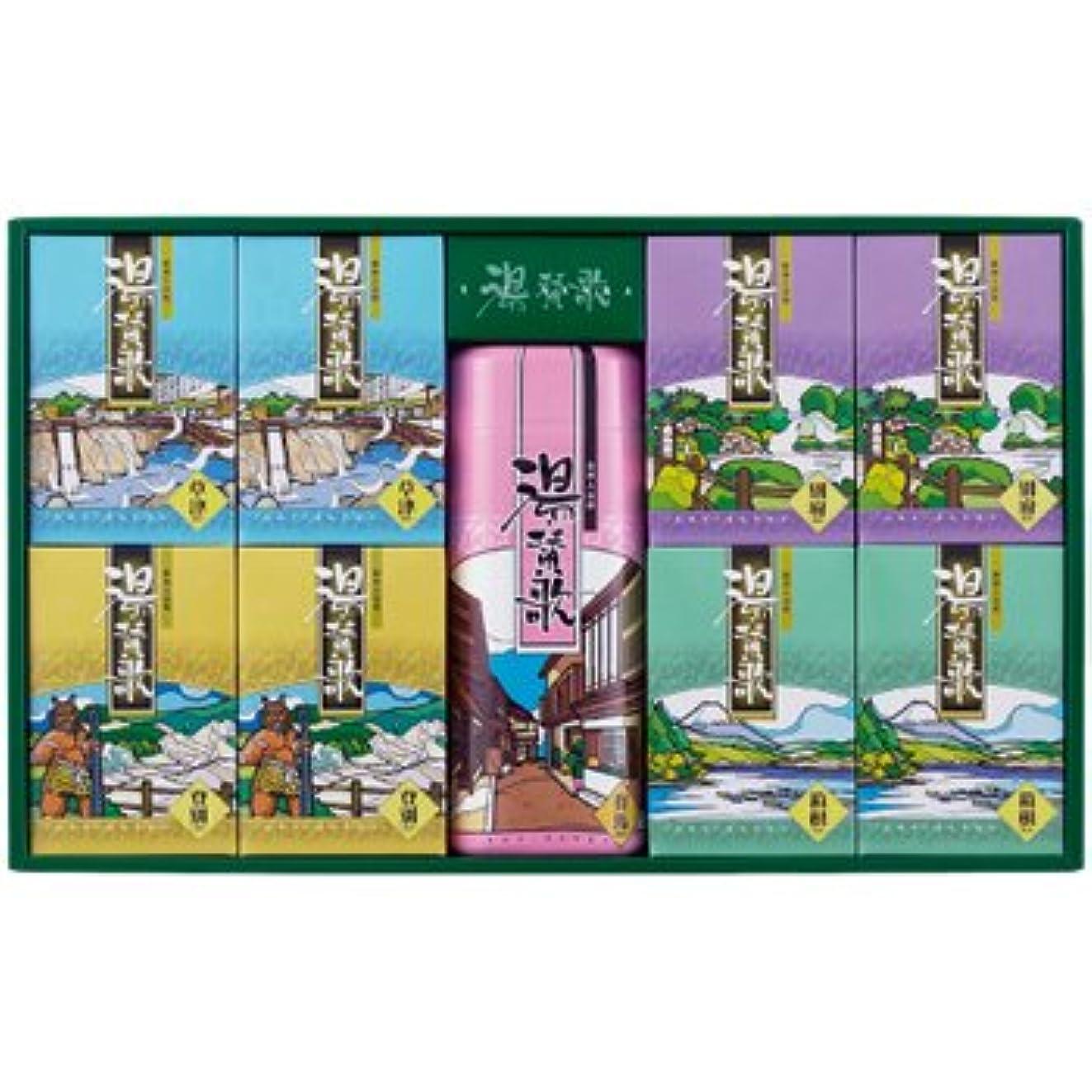 海ラフレシアアルノルディ原子炉北陸化成 薬用入浴剤 湯賛歌 PG-30