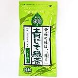トーノー 青じそ緑茶 無着色・無香料 100g