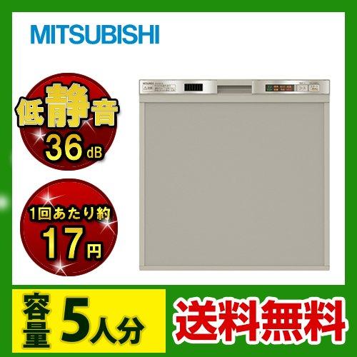 三菱 EW-45H1S