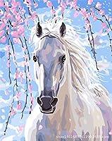 ニヤースさんの店 DIY 数字油絵 塗り絵 キット コレクション 40x50cm 駿馬