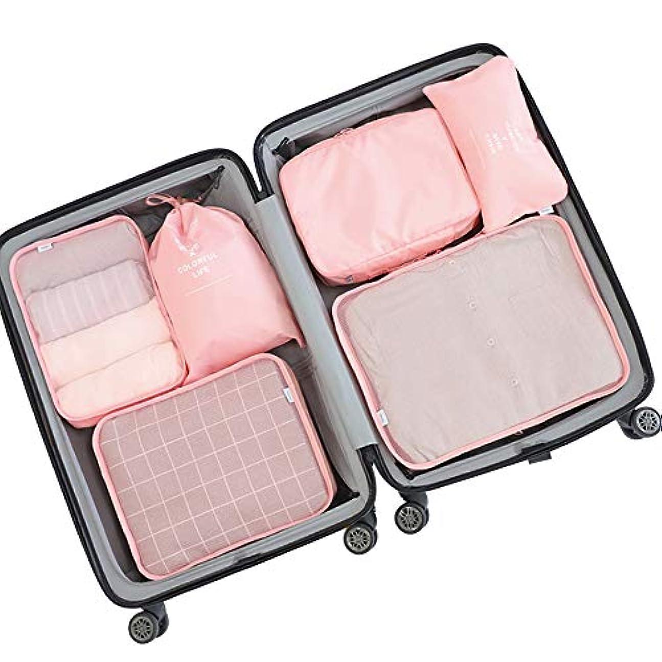有効設置新しい意味トラベルポーチ 6点セット 収納ポーチ 旅行用 衣類 バッグ ケース 化粧ポーチ メンズ 大容量 防水