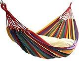 [Present-web] 寝 心地 最高 のんびり お昼寝 ハンモック 専 用 布 クロス ネット 単品 ( レインボー カラー ) リゾート キャンプ アウトドア に おすすめ 交換 用 自作 DIY