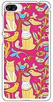sslink ZenFone4 Max ZC520KL ASUS ハードケース ca1324-1 CAT ネコ 猫 スマホ ケース スマートフォン カバー カスタム ジャケット SIMフリー