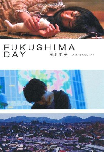 FUKUSHIMA DAYの詳細を見る