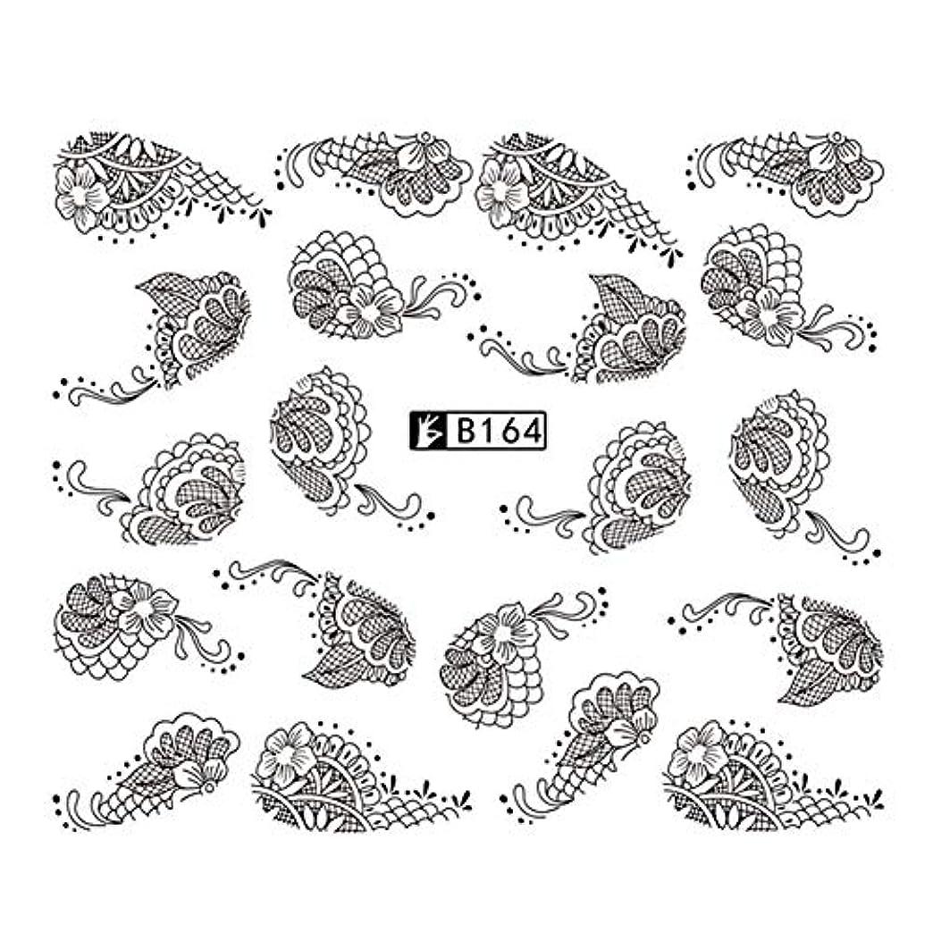 コスト優雅偽善LITI ネイルシール 花柄ネイルホイル 水彩の花 レース柄プレート 蝶 ヒョウ柄 シェル 綺麗な夏 転写ホイル 箔紙 シェルプリント 極薄フィルム 3D デザイン ネイル転印シール ネイルステッカー