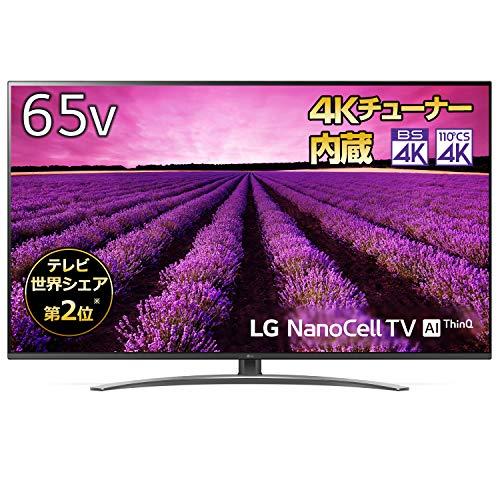 65インチの液晶・有機ELテレビ人気おすすめランキング19選