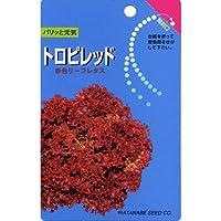 レタス 種 トロピレッド 小袋(約100粒)