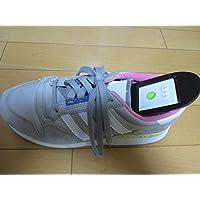 GPSシューズ魔法の靴 徘徊位置検索・好みの靴に端末装着。
