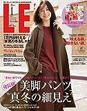 LEE(リー)コンパクト版 2019年 1 月号 [雑誌]