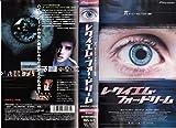 レクイエム・フォー・ドリーム【字幕版】 [VHS]()