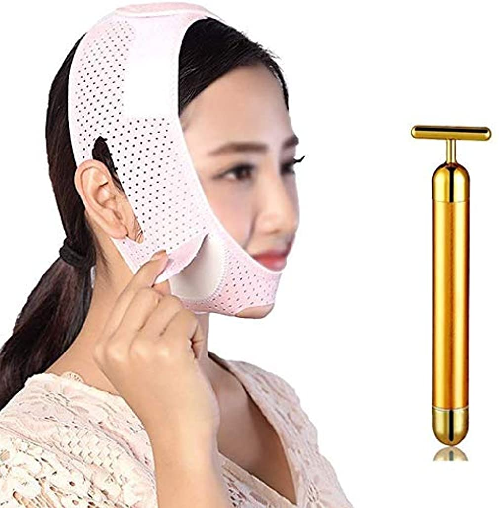 パッチ管理腸美しさと実用的な顔と首リフト術後弾性セットVフェイスマスクは、チンV顔アーティファクト回復サポートベルトの収縮の調整を強化します。