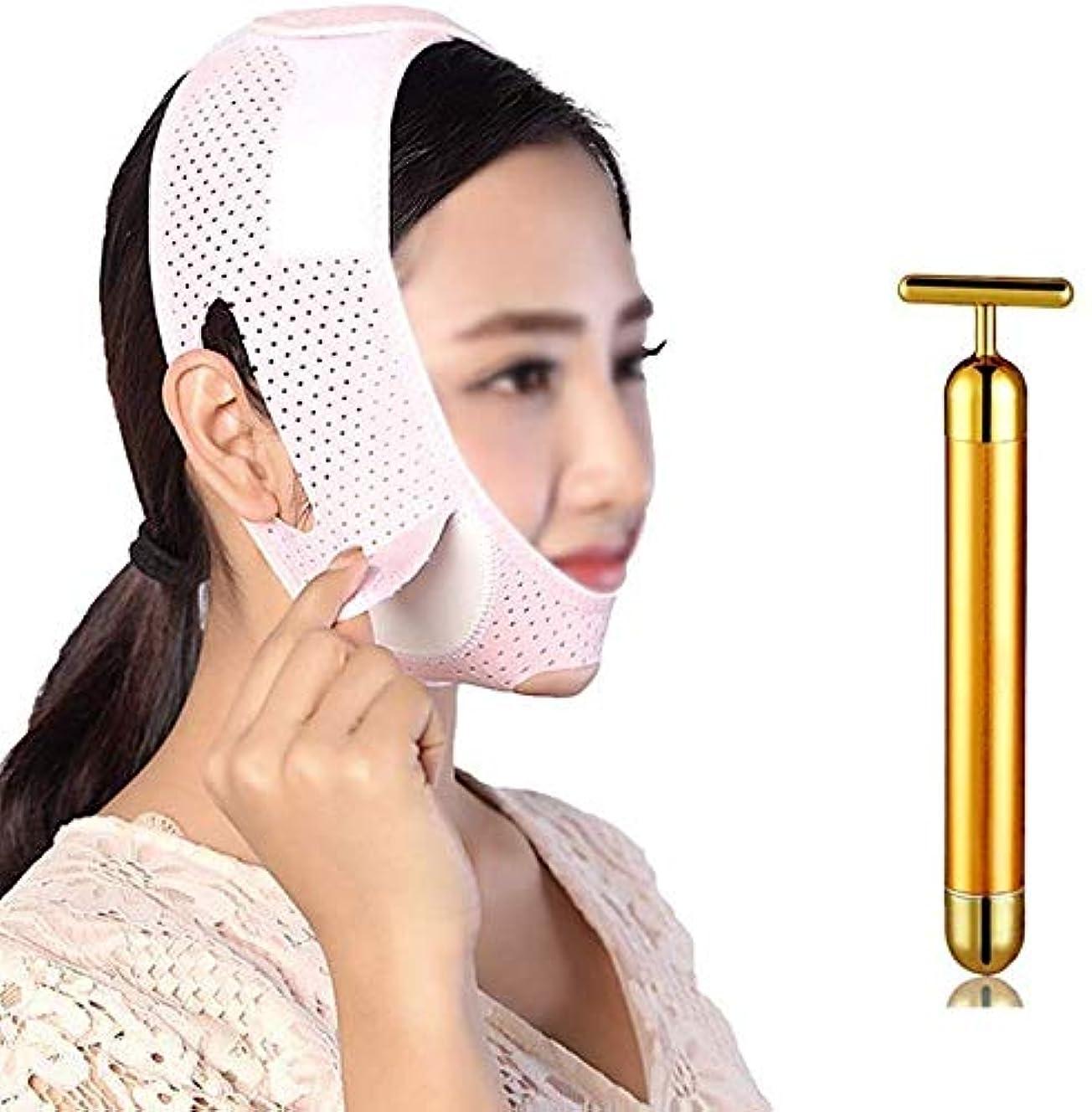 アクロバットアートドループ美しさと実用的な顔と首リフト術後弾性セットVフェイスマスクは、チンV顔アーティファクト回復サポートベルトの収縮の調整を強化します。