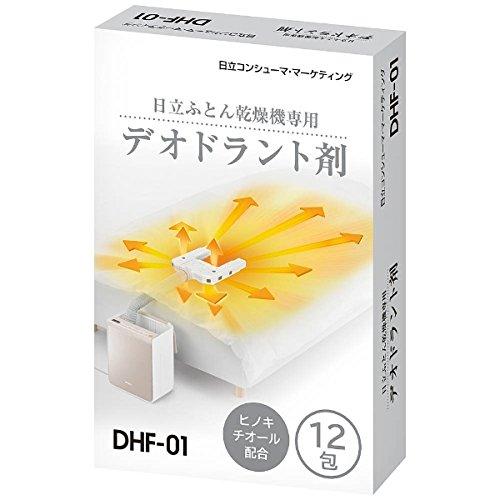 日立 布団乾燥機アクセサリー アッとドライ 布団乾燥機専用デオドラント剤 H...