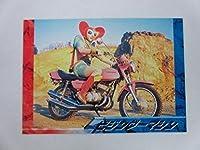 アマダ◆キカイダー01/キカイダー◆ノーマルカード65
