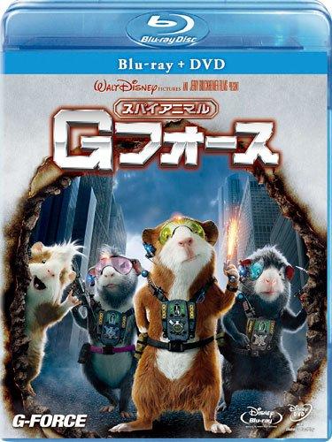 スパイアニマル・Gフォース ブルーレイ(本編DVD付) [B...