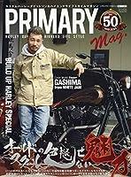 Primary(プライマリー) 2019年 06 月号 [雑誌]
