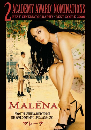 マレーナ [DVD]の詳細を見る