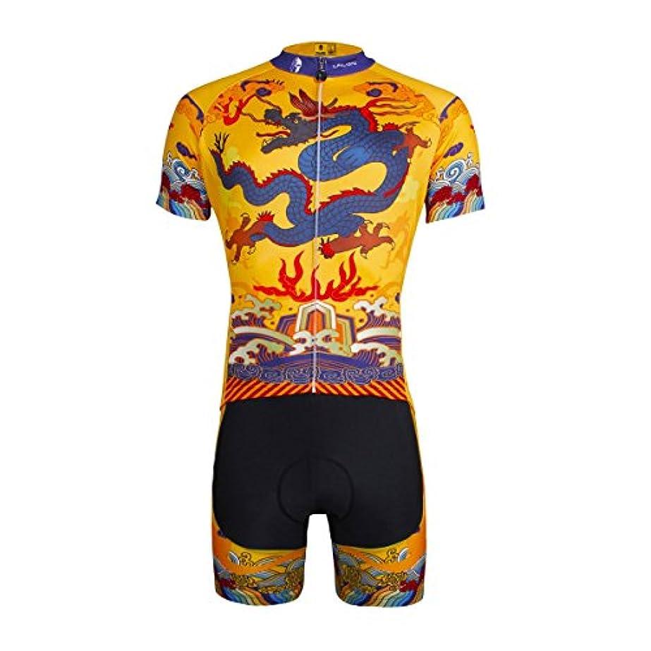 大胆不敵香ばしい手がかり[ILPALADINO] #634 高品質サイクルメンズ用 短袖 3Dパッド付き半ズボン パンツ 上下セット cycling clothes サイクリングジャージ コンプレッションウェア MTB レーサー