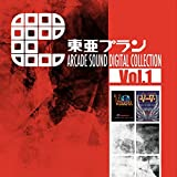 東亜プラン ARCADE SOUND DIGITAL COLLECTION Vol.01