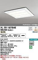 オーデリック ベースライト 【XL 501 027B4E】 店舗・施設用照明 テクニカルライト 【XL501027B4E】