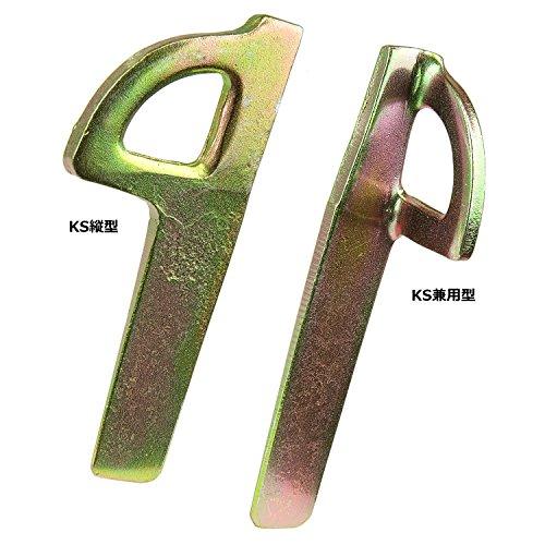 モチヅキ(Mochizuki) 軟鉄 KS型ハーケン KS縦型