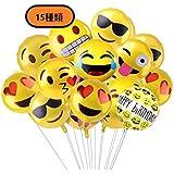 顔風船 HAPPY BIRTHDAY文字風船 バルーン 誕生日パーティー飾り用 8種類 15個セット 14種類の絵文字風船ト、1個 雲と虹風船,15個セット。