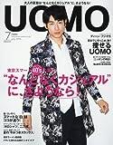 UOMO(ウオモ) 2016年 07 月号 [雑誌]