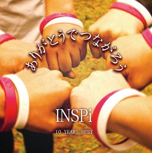 「INSPi」奥村伸二、有棘細胞がん公表