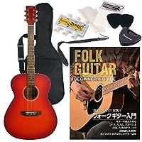 S.Yairi アコースティックギター ミディアムスケール YF04 YF04-8 入門8点セット (CS)