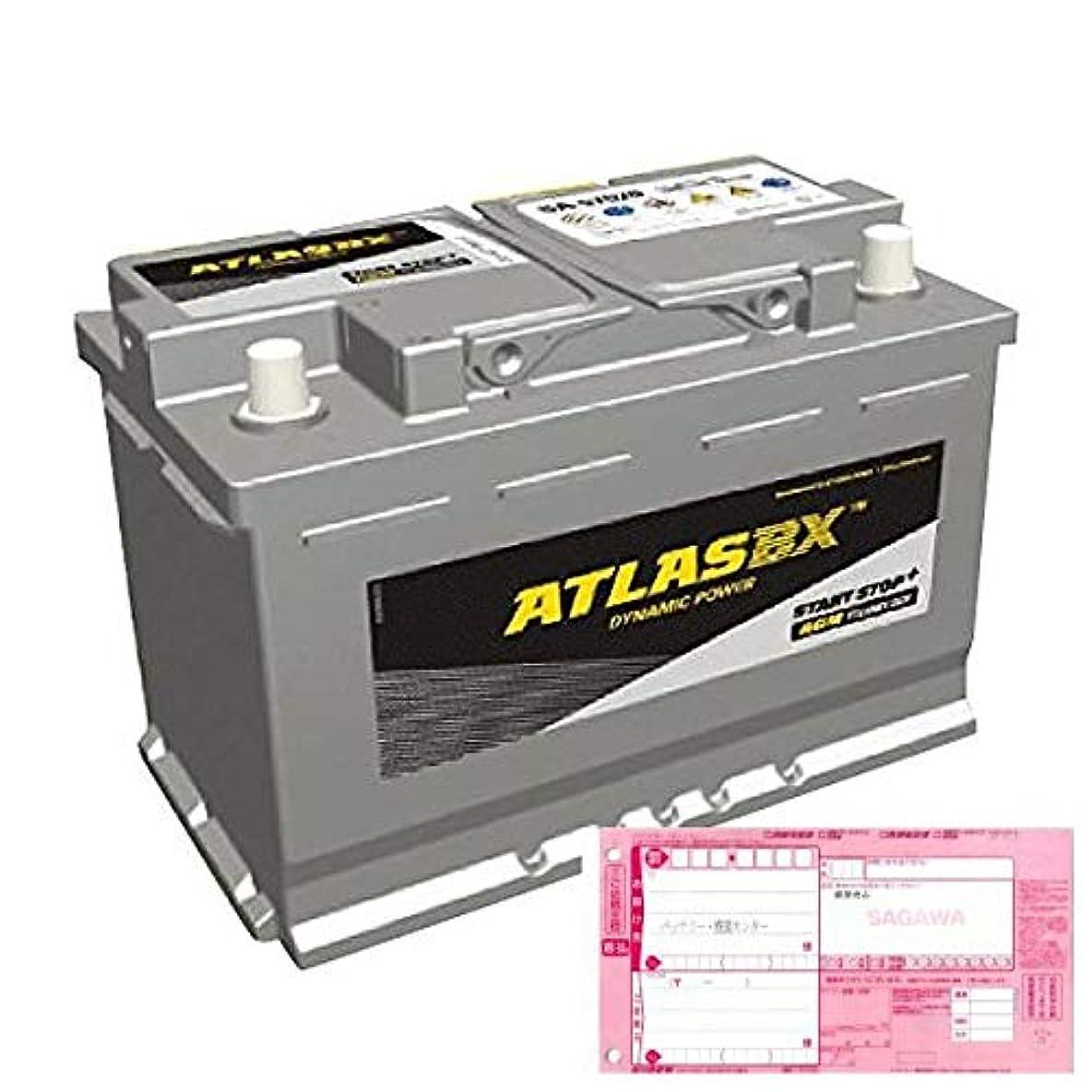 左お誕生日円周AQUA DREAM 廃棄バッテリー引取対応付 輸入車バッテリー ATLASBX 57020