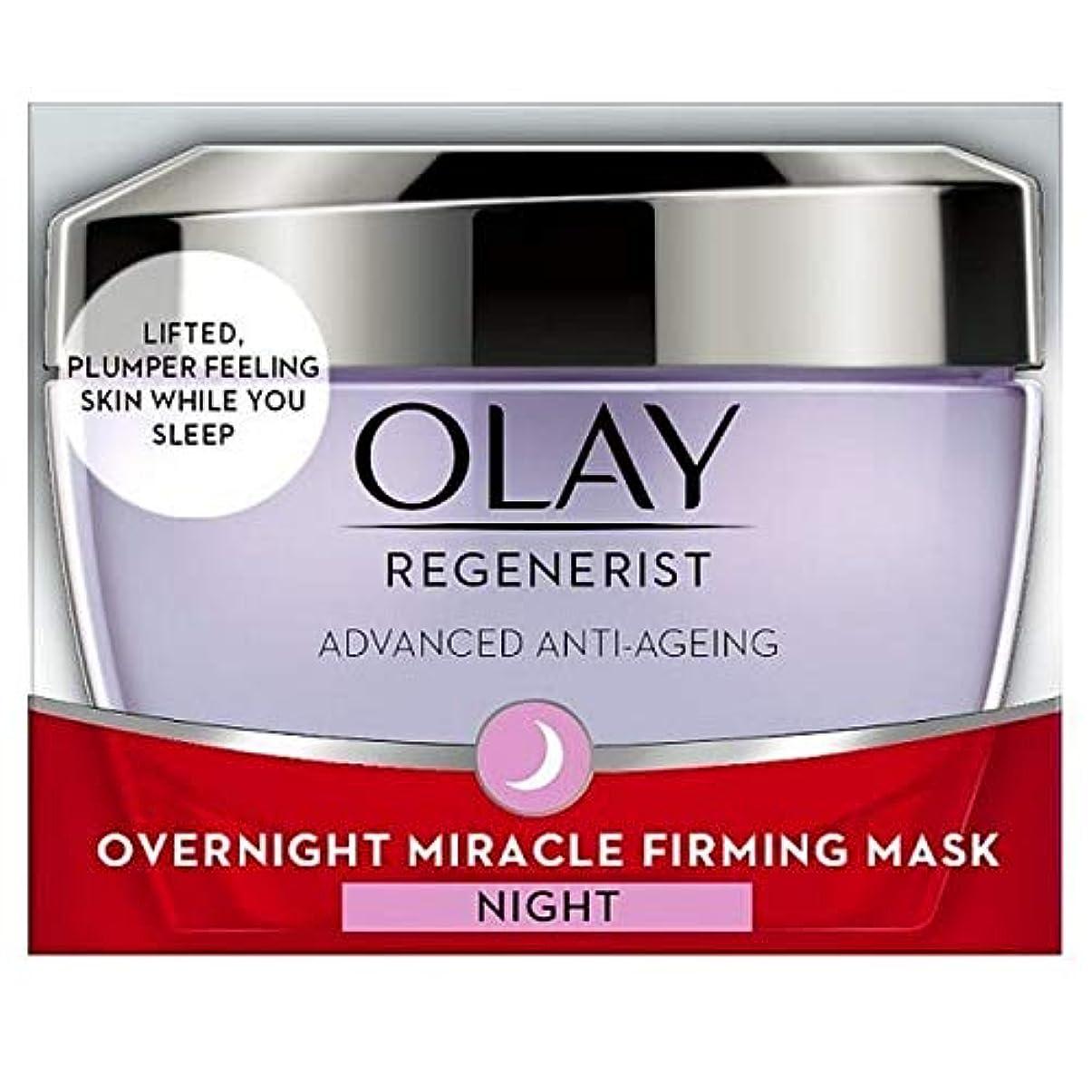 壊滅的な残り物音楽を聴く[Olay] オーレイリジェネ一晩マスク50ミリリットル - Olay Regenerist Overnight Mask 50ml [並行輸入品]