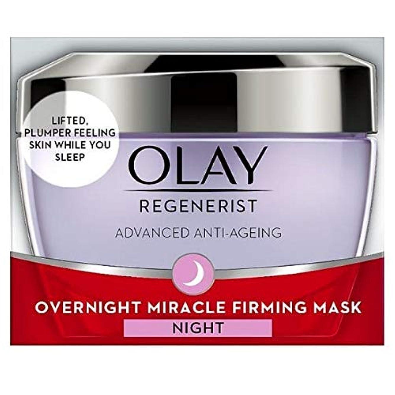 読みやすいマントルネブ[Olay] オーレイリジェネ一晩マスク50ミリリットル - Olay Regenerist Overnight Mask 50ml [並行輸入品]