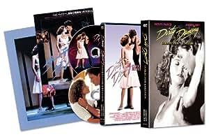 ダーティ・ダンシング コレクターズ・エディション (初回限定生産) [DVD]