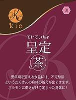 【漢方の氣生】呈定茶(ていていちゃ)20包入り