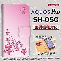 手帳型 ケース SH-05G タブレット カバー AQUOS PAD アクオス 花柄・サクラ(B) ピンク nk-004s-sh05g-dr184