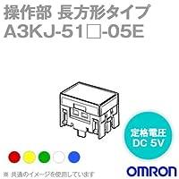 オムロン(OMRON) A3KJ-51G-05E 照光押ボタンスイッチ 操作部 (緑) (長方形) (DC5V) (LED) NN