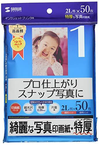 サンワサプライ インクジェット写真印画紙 特厚 JP-EP2N2L [...