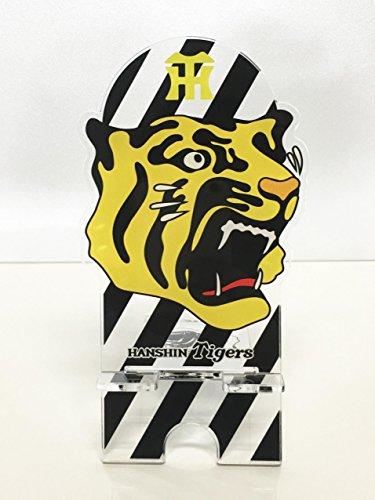 阪神タイガース タイガーフェイススマホスタンド (ブラック)